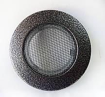 Решетка каминная округлая, Черно-Серебрянная