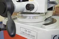 Дисковая пила Stalex CS-315
