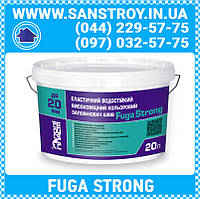 Эластичный водостойкий высокопрочный цветной шов FUGA STRONG (2, 5 кг)