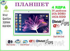 ПЛАНШЕТ 10 дюймов +GPS + 2 SIM CARD +Android