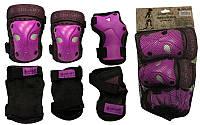 Защита для роликов  Zelart  SK-3503V, фиолетовая