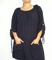 Батальное платье - туника  9041 Dress Code  большой размер
