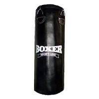 Боксерский мешок Boxer Элит 0,8 м кожа
