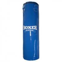 Боксерский мешок Boxer Элит 1,4 м ПВХ