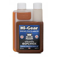 Очиститель форсунок для дизеля c ER (237мл) Hi-Gear HG3418