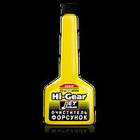 Очиститель форсунок для дизеля (150мл) Hi-Gear HG3406