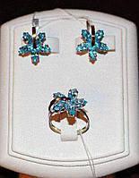 """Серебряные серьги и кольцо """"Цветы""""  с золотыми пластинами 375 пробы"""