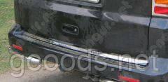 Накладка на кромку багажника Volkswagen Transporter