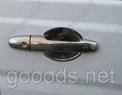 Хромированные накладки под ручки дверей Mercedes-Benz Vito