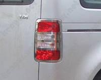 Окантовка на стопы Volkswagen Caddy