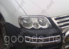 Хром накладки на фары Volkswagen Caddy