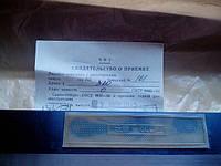 Линейка ЛД320 кл.0 (ГОСТ 8026-92) возможна калибровка в УкрЦСМ