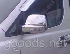 Хром накладки зеркал Hyundai H1