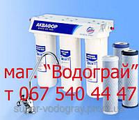 Фильтр  для очистки воды трёхступенчатый под мойку АКВАФОР ТРИО, Filter-1