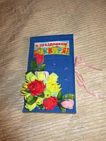Букварь или Классный журнал из конфет