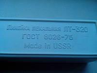 Линейка ЛТ-320 кл.0 (ГОСТ 8026-92) возможна поверка в УкрЦСМ