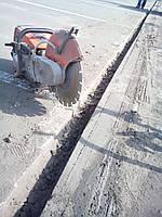 Демонтаж асфальта, фото 1