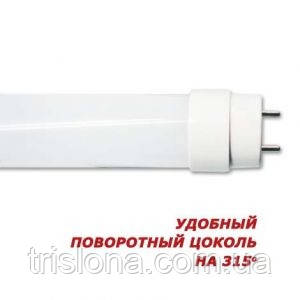 Светодиодная лампа Feron LB-213 T8-120 18W 112LEDS 2835SMD 1650LM 6400K