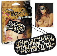 Маска для глаз Augenmaske Leo