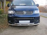 Защита переднего бампера Volkswagen Transporter, двойной ус