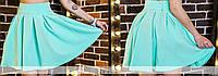 Женская яркая юбка-колокол