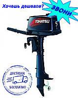 Двухтактный мотор Tohatsu M5BDL