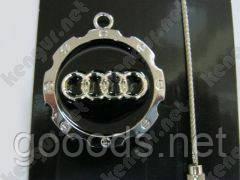"""Брелок на ключи """"Audi"""" (на тросике)"""