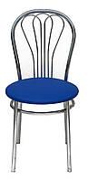 [ Стул Venus chrome S-5132 + Подарок ] Мягкий хромированный стул искусственная кожа синий
