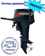 Двухтактный мотор Tohatsu M25H EPS
