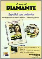LA PLAZA DEL DIAMANTE (VERSION PAL) - LIBRO + DVD