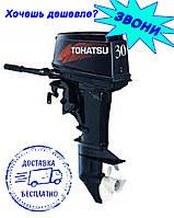 Двухтактный мотор Tohatsu M30H L