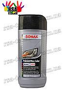Sonax автомобильная полироль с подкрашивающим эффектом (серый)