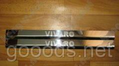 Накладки на дверные пороги Opel Vivaro
