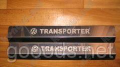 Накладки на пороги хромированные Volkswagen Transporter