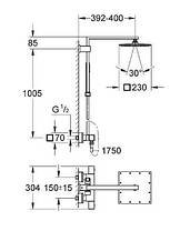 Euphoria Cube XXL System 230 Душевая система с термостатом для настенного монтажа, фото 3