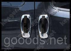 Хром окантовка дверної ручки Fiat Doblo