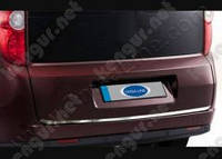 Накладка на кромку багажника Fiat Doblo