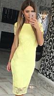 Женское гипюровое желтое платье OS-297