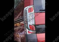 Хром на стопы Fiat Fiorino