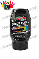 Полироль Turtle Wax Color Magic черный (300мл)