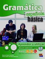 GRAMATICA  ESPANOLA  BASICA  + CD
