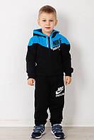 Спортивный костюм для мальчика  Найк Nike , Новинки 2016