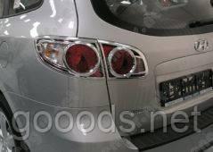 Накладки на стопы Hyundai Santa Fe