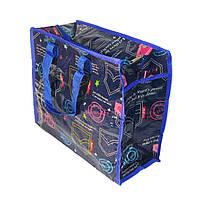 Хозяйственная сумка лаковая  50х65х30 см