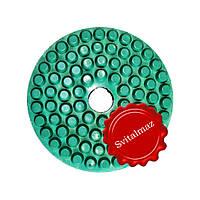 Алмазные полировочные резиновые пупырышки, бутсы Дельфин Ф160 мм. №1200 для полировки габбро и гранита.