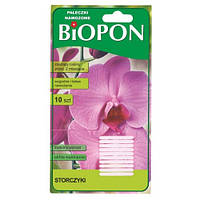 Удобрение в палочках для орхидеи, BIOPON 10 штук