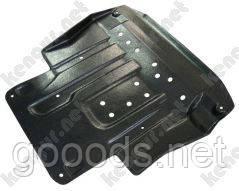 Защита двигателя BMW 5 серия E39 (95-2002) (металлическая)