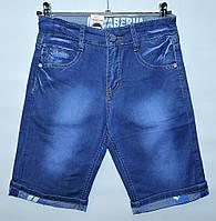 Бриджи джинсовые для мальчика 9-14 лет Moyaberva