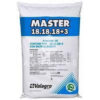 МАСТЕР NPK 18.18.18+3 / MASTER NPK 18.18.18+3, Valagro 25 кг