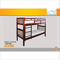 """Двухъярусная кровать для детей """"Бай-бай"""", фото 1"""